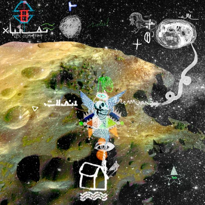 iex cosmonauta deep ocean mantra 207 p